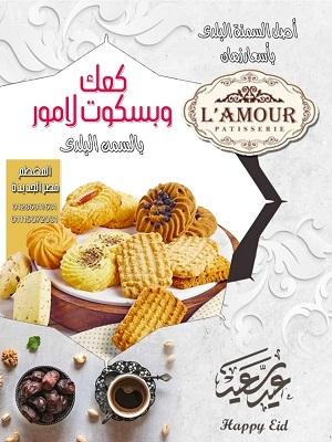 حلواني لامور