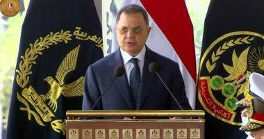وزير الداخلية لـ السيسي : تقودون مسيرة الوطن برؤية مستقبلية مستنيرة