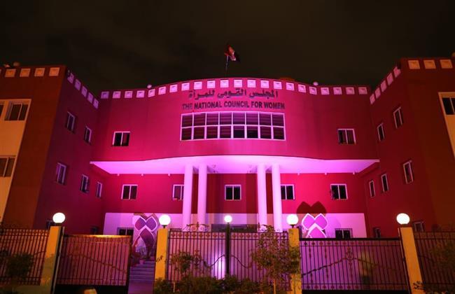 «القومي للمرأة» يضيء مبناه باللون الوردي في شهر التوعية بسرطان الثدي
