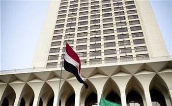 آخر أخبار مصر اليوم الجمعة 22- 10 –2021 فترة المساء.. نائب وزير الخارجية: مصر تواصل مكافحة الإرهاب بإفريقيا