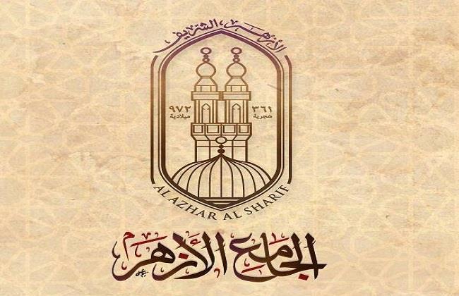 بدأت اليوم .. 9 شروط لقبول محفظي القرآن الكريم بـ الأزهر