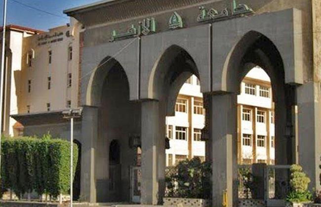 قبل يوم من انطلاقه.. جدول تسكين الطالبات بالمدينة الجامعية لجامعة الأزهر