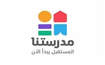 موجز أخبار التعليم في مصر اليوم السبت 23-10-2021.. بدء إذاعة البرامج التعليمية على قناة مدرستنا غدًا