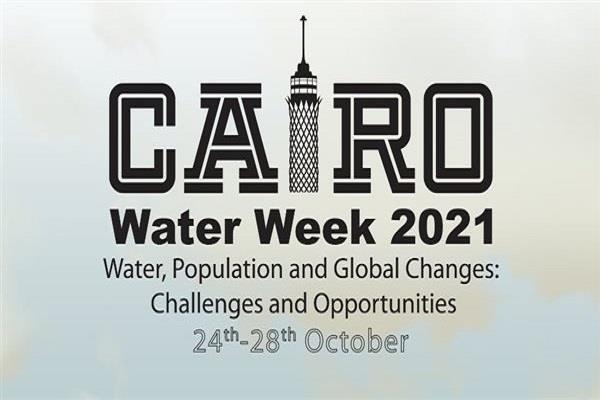 يفتتحه الرئيس السيسي غدًا .. 10 معلومات عن أسبوع القاهرة للمياه
