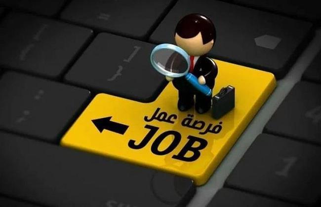 تنتهي اليوم.. رابط التقديم على الوظائف الخالية في ألمانيا
