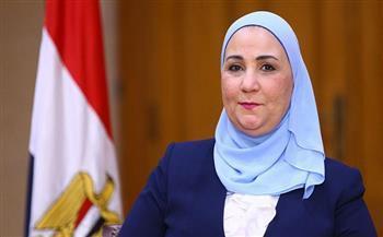 أخر أخبار مصر اليوم السبت فترة الظهيرة.. توجيهات وزيرة التضامن لـ«دور الأيتام»