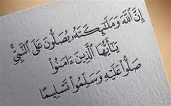تعرف على فضل الصلاة على النبي