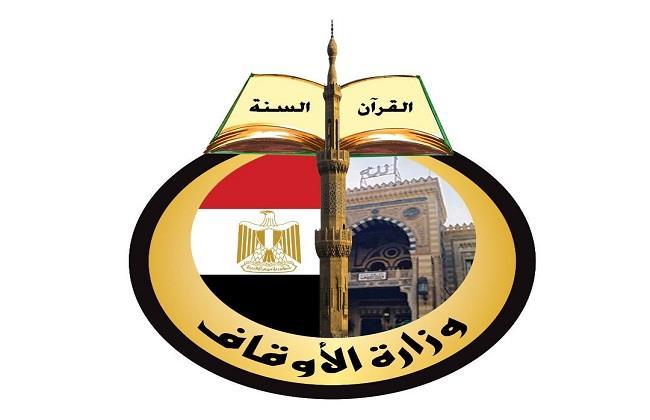 الأوقاف تعلن أسماء خريجي مراكز الثقافة الإسلامية الراغبين في التسجيل باختبار الخطبة بالمكافأة
