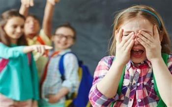 5 نصائح تُمكّن طفلك من مواجهة التنمر