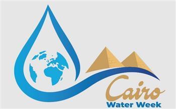 بث مباشر.. انطلاق فعاليات أسبوع القاهرة للمياه تحت رعاية الرئيس السيسي
