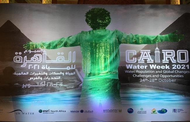 في دورته الرابعة.. أبرز قضايا وفعاليات أسبوع القاهرة للمياه
