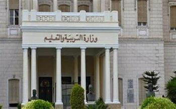 أخبار التعليم في مصر اليوم الأحد 24-10-2021.. انطلاق البرامج التعليمية على قناة «مدرستنا»