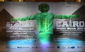 في دورته الرابعة.. تاريخ فعاليات أسبوع القاهرة للمياه بدءًا من 2018 حتى 2021