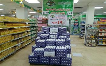 بعد تراجعه في المزارع.. «التموين» تكشف عن أسعار البيض خلال الفترة المقبلة