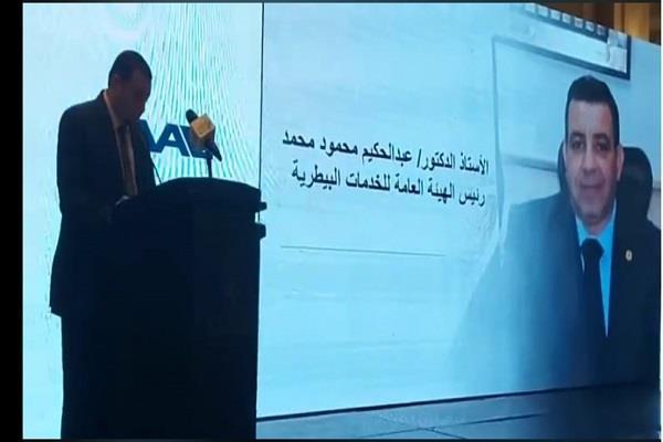 """تعاون بين """"العربية للاستثمار"""" والإنماء الزراعي و""""ميدل إيست"""" للقاحات البيطرية"""