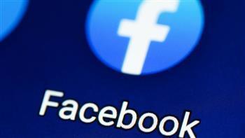 «حققت أرباحًا من محتويات مثيرة للمشكلات».. موظف سابق بفيسبوك يتقدم بشكوى لهيئة الأوراق المالية الأمريكية