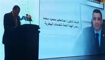 برتوكول بين العربية للاستثمار والإنماء الزراعي في اللقاحات البيطرية