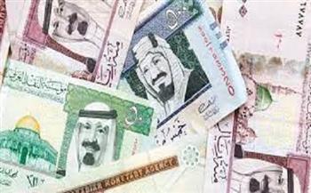 سعر الريال السعودي اليوم الأحد 24-10-2021 بنهاية التعاملات