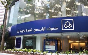 3.7 مليار ريال ارتفاع أرباح مصرف الراجحي السعودي خلال الربع الثالث من العام الحالي