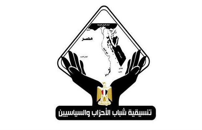 «تنسيقية الأحزاب» تهنئ إبراهيم رمضان بحصوله على جائزة التميز الحكومي