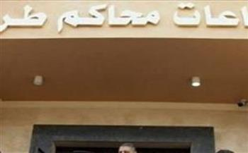 غدا.. محاكمة 12 متهما في قضية «داعش بالعجوزة»