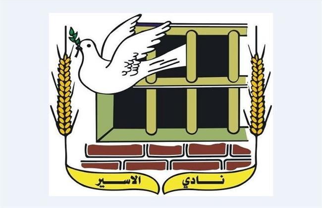 """نادي الاسير: قوات القمع تقتحم قسم /21/ في """"عوفر"""" وتهدد الأسرى"""