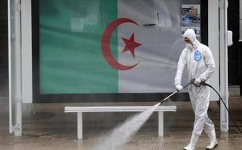 الجزائر تمدد حظر التجوال في 14 ولاية من بينها العاصمة لمدة 21 يوما