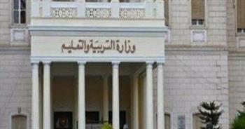 """""""تعليم القاهرة"""" تتلقى التظلمات على نتيجة الإعدادية من اليوم ولمدة 3 أسابيع"""