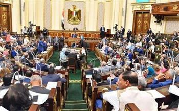 البرلمان يوافق على مقترح بتعديل مسمى قانون تنمية البحيرات