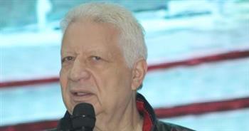 حجز طعن مرتضى منصور على قرار تجميد مجلس الزمالك إلى 15 أغسطس للحكم