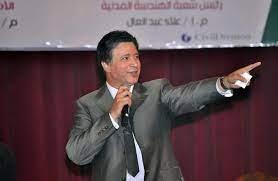 بلاغ يتهم إيمان البحر درويش بالإساءة لمؤسسات الدولة والتحريض ضد الشرطة