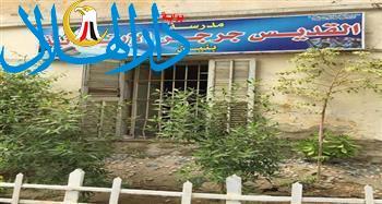 بعد مرور 125 عامًا على إنشائها.. حكاية مدرسة القديس جرجس الأثرية في نجع حمادي (صور)