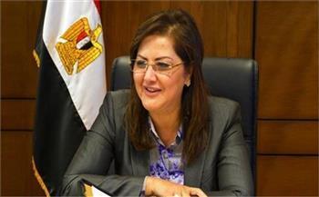 وزيرة التخطيط تؤكد إيلاء الحكومة اهتماما خاصا بتطبيقات التنمية المستدامة