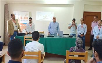 «مشواري».. دورات تدريبية لعدد 50 متدربا لبناء كوادر جديدة بكفر الشيخ
