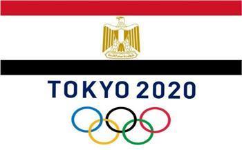 طوكيو 2020.. تعرف على مشاركات البعثة المصرية غدًا الإثنين