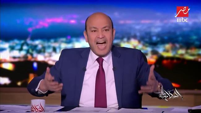 عمرو أديب عن مواجهة الإنتاج: «لو الدوري معمول للأهلي نقعد في البيت» (فيديو)