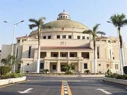 عدم قبول دعوى إلغاء نجاح طالبة كويتية بجامعة القاهرة راسبة في 7 مواد لانتفاء المصلحة