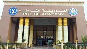 أكاديمية الشرطة تستقبل عددا من شباب وفتيات برلمان الطلائع