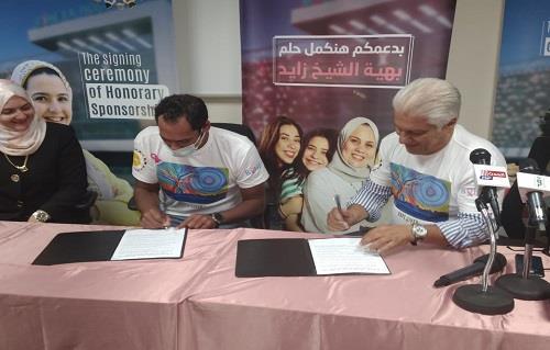 """ستنطلق فى 16 دولة .. """"بهية"""" توقع برتوكول حملة  """"مناحي الأمل في العالم"""" لدعم محاربات السرطان"""