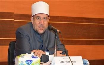 وزير الأوقاف: تبنينا ثورة تصحيح الخطاب الديني واستطعنا غل يد المتطرفين عن المساجد