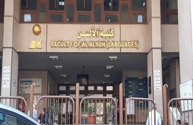 موجز أخبار التعليم في مصر اليوم الأحد 1-8-2021.. فتح باب القبول للدراسات العليا بـ«ألسن عين شمس»