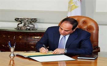 الرئيس السيسي يوقع تعديل أحكام القانون بشأن الفصل بغير الطريق التأديبي