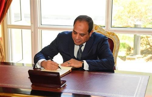 الرئيس السيسي يوقع قانون تعديل بعض أحكام اللائحة الداخلية لمجلس النواب