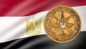 القوات المسلحة تعلن استشهاد وإصابة 8 أبطال في مواجهة العناصر الإرهابية