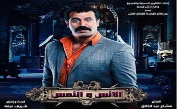 محمود حافظ يكشف موعد عرض فيلم «الإنس والنمس»