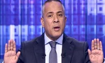 أحمد موسى: وزير خارجية التشيك أكد أن الشواطئ المصرية من الأفضل في العالم (فيديو)