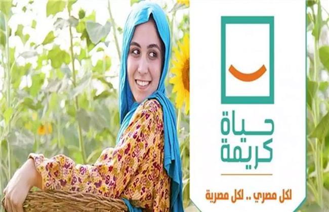 """برلمانية: """"حياة كريمة"""" تستهدف تحقيق التمكين الاقتصادي في قرى ريف وصعيد مصر"""