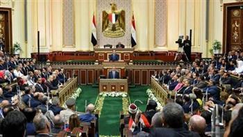 طلب إحاطة أمام البرلمان لمواجهة الفتنة بين جماهير «الأهلي» و«الزمالك»