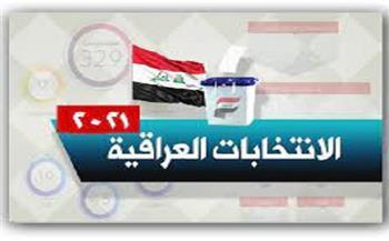 توقعت صادمة حول الانتخابات العراقية وحقيقة تغييرها لأوضاع البلاد