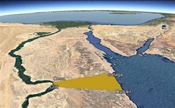 بتمويل 650 ألف دولار.. الجهود المصرية لدعم مشروع الربط الملاحي بين بحيرة فيكتوريا والبحر المتوسط